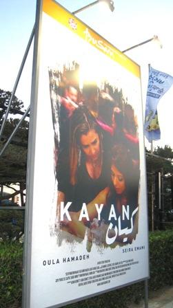 Kayan.jpg