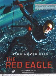 Red Eagle.jpg