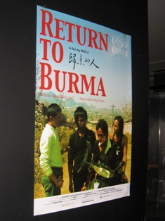 Return to Burma.jpg